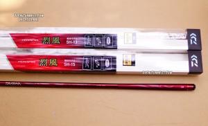 Cần câu tay Daiwa Terapia 5H made in Thailand